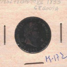 Monedas de España: FERNANDO VII. 1832. CUATRO MARAVEDÍS DE SEGOVIA M172. Lote 105289967