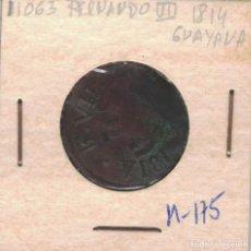 Monedas de España: FERNANDO VII. 1832. MEDIO REAL DE GUAYANA. M175. Lote 105357287