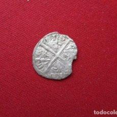 Monedas de España: MONEDA A IDENTIFICAR. . Lote 105403379
