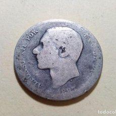 Monedas de España: MONEDA 1 PESETA PLATA ALFONSO XII 1883 MSM. Lote 105773851