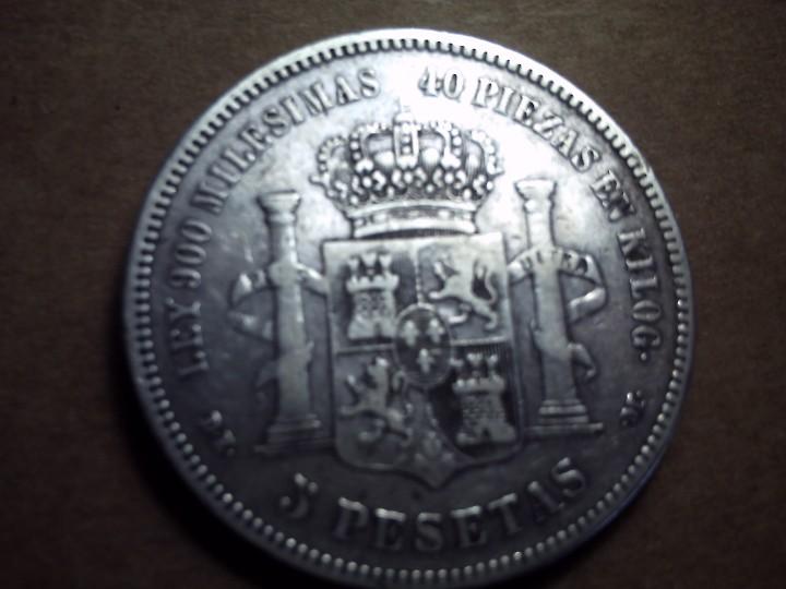 Monedas de España: BONITA PIEZA DE 5 PESETAS PLATA DE ALFONSO XII. 1875. E. 75. EBC. - Foto 2 - 106938355