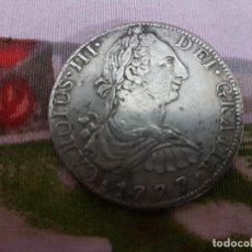 Monedas de España - 8 reales - 107466819
