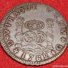 Monedas de España: OCHO REALES CARLOS III 1762 GUATEMALA TIPO COLUMNARIO / FALSA.. Lote 107486211