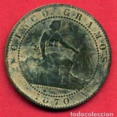 Monedas de España: MONEDA COBRE 5 CENTIMOS 1870 , MBC , ORIGINAL , B5. Lote 107671251