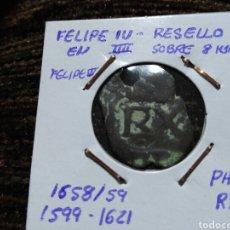 Monedas de España: FELIPE IV RESELLO EN 8 SOBRE VIII 1658/59 PHVS RX. Lote 107675203