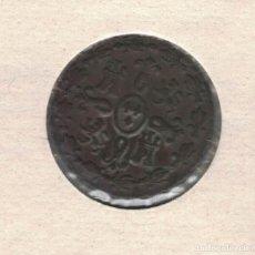 Monedas de España: FERNANDO VII. 1828. DOS MARAVEDÍS DE SEGOVIA. M166. Lote 108978447