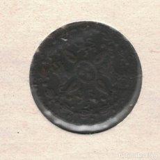 Monedas de España: FERNANDO VII. 1831. DOS MARAVEDÍS DE SEGOVIA. M169. Lote 108986867
