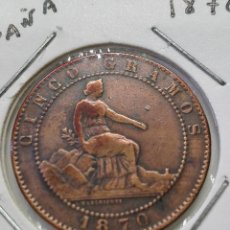 Monedas de España: GOBIERNO PROVISIONAL 1870 MBC. Lote 109229399
