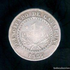 Monedas de España: 1 PESETA ISABEL II 1837 BARCELONA - ( PRINCIPADO DE CATALUÑA ) - !! ESCASA ¡¡ - PLATA. Lote 109683491