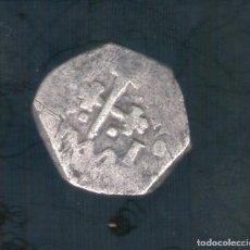 Monedas de España: 1 REAL TIPO MARÍA CARLOS II SEVILLA - PLATA. Lote 110078187