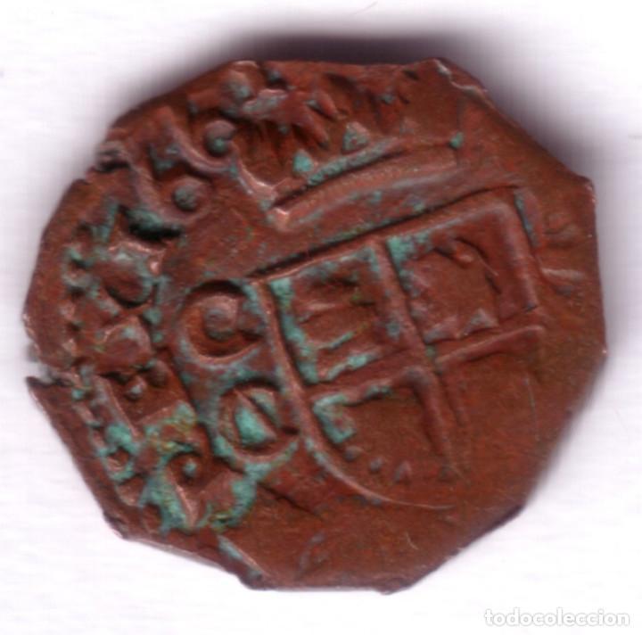 ESPAÑA 8 MARAVEDIES 1661 C CECA DE CUENCA ACUÑADA A MARTILLO REY FELIPE IV - (Numismática - España Modernas y Contemporáneas - De Reyes Católicos (1.474) a Fernando VII (1.833))