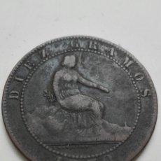 Monedas de España: GOBIERNO PROVISIONAL 10 CÉNTIMO COBRE 1870. Lote 110793760