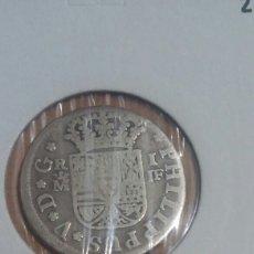 Monedas de España: MONEDA PLATA FELIPE V 1 REAL MADRID 1733. Lote 110828379