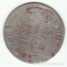 Monedas de España: FELIPE V- 2 REALES- 1725- CUENCA-JJ. Lote 111063887