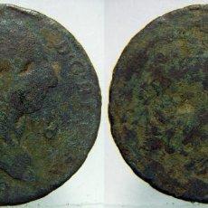 Monedas de España: MONEDA DE CARLOS III 8 MARAVEDIS 1778 SEGOVIA. Lote 112238147
