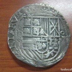 Monedas de España: PRECIOSA Y RARA MONEDA DE PLATA MACUQUINA DE 8 REALES DE FELIPE III (1578-1621) 25,1 GRAMOS, 38 MM. Lote 206204838