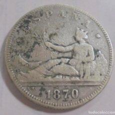 Monedas de España: MONEDA. 2 PESETA. 1870. ESPAÑA. VER. Lote 112416659