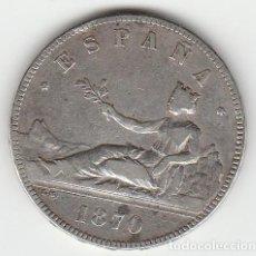 Monedas de España: GOBIERNO PROVISIONAL- 5 PESETAS-1870*-8-70 SNM. Lote 112527067