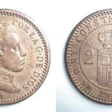 Monedas de España: ESPAÑA. 2 CÉNTIMOS DE 1905. ALFONSO XIII. Lote 112747263