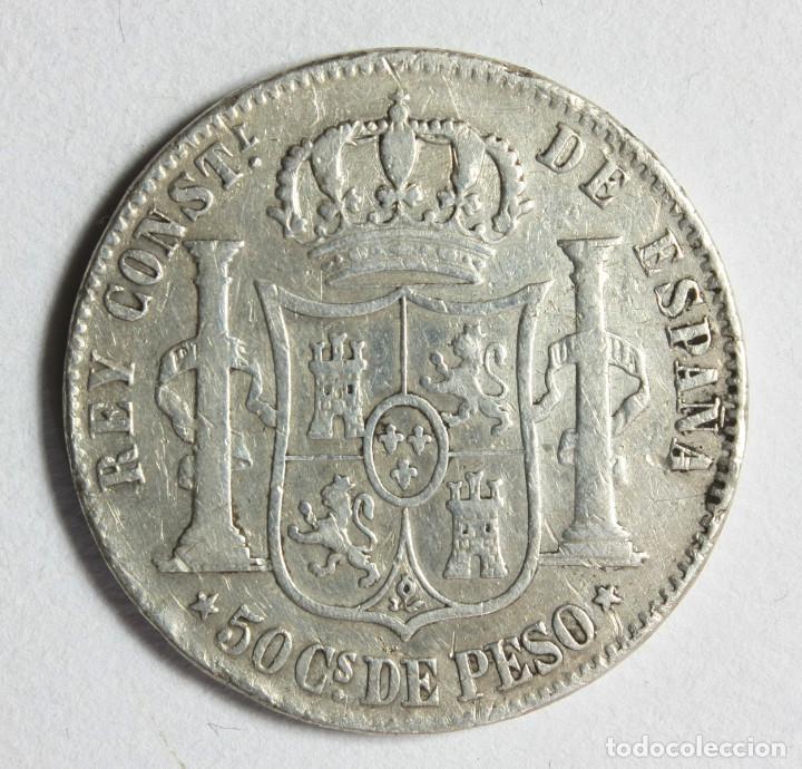 Monedas de España: ALFONSO XII 50 CENTAVOS DE PESO 1885 * FILIPINAS * PLATA - Foto 2 - 112817427