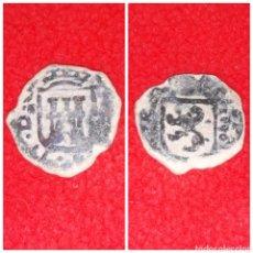 Monedas de España: MONEDA CARLOS II 2 MARAVEDIS 1696 CORUÑA ESCASA. Lote 113322230