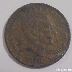 Monedas de España: MONEDA. 5 CENTIMOS. ALFONSO XII. 1878. VER. Lote 113456555
