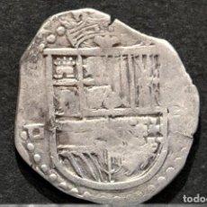 Monedas de España: 1 REAL SEVILLA FELIPE II SIN FECHA (1588-1590) PLATA ESPAÑA. Lote 114473615