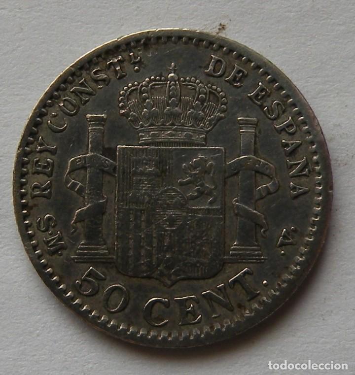 Monedas de España: 50 ctms de 1904 de Alfonso XIII - Foto 2 - 114992511