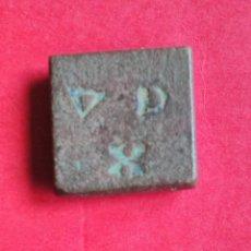 Monedas de España: PONDERAL DE 2 DUCADOS. REYES CATÓLICOS. PESA 6,1 GRAMOS. Lote 115171939