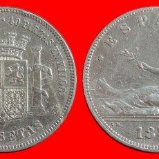Monedas de España: 5 PESETAS 1870-XX-70 ESPAÑA 7919T COMPRAS SUPERIORES 40 EUROS ENVIO GRATIS. Lote 115280767