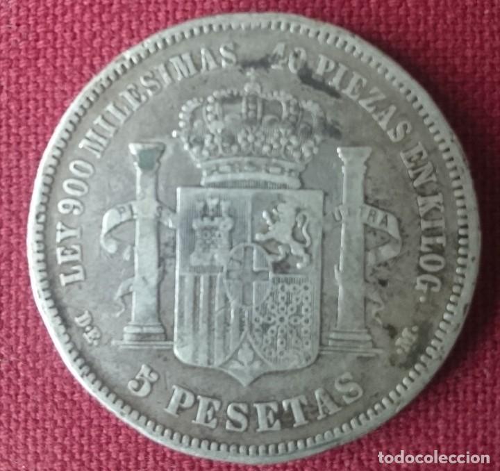 Monedas de España: Cinco pesetas plata Amadeo I 1871 *18 *75 - Foto 2 - 115373923