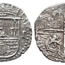 Monedas de España: *** BONITO 1 REAL DE FELIPE II, 1556-1598 SEVILLA, D CUADRA. CAL-663 (PLATA) ***. Lote 116112135