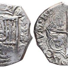 Monedas de España: *** MUY BONITOS 2 REALES DE FELIPE III, 1598-1621 GRANADA M-G. TIPO OMNIVM (PLATA) ***. Lote 116113191
