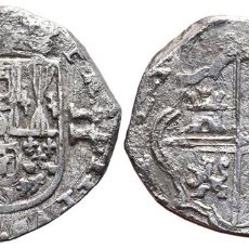 Monedas de España: *** MUY RAROS 2 REALES DE FELIPE II, 1597 SEGOVIA - CASTILLEJO. TIPO OMNIVM. CAL-531. PLATA ***. Lote 116114223