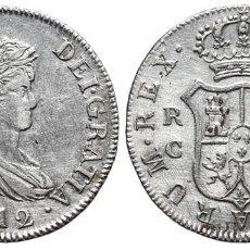 Monedas de España: *** MUY BONITOS 2 REALES DE FERNANDO VII, 1812. SF CATALUÑA. CAL-858. PLATA ***. Lote 116116411