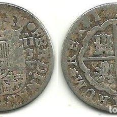 Monedas de España: 2 REALES 1759 SEVILLA JV - FERNANDO VI.. Lote 116124051