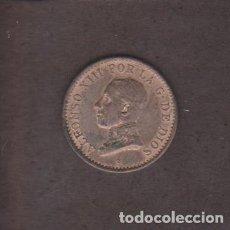 Monedas de España: MONEDAS - ALFONSO XIII - 1 CÉNTIMO 1911 - PG-5 (SC-). Lote 116394539