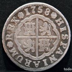 Monedas de España: DOS REALES 1758 SEVILLA FERNANDO VI PLATA ESPAÑA. Lote 108486111
