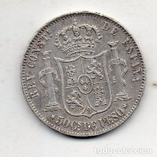 Monedas de España: ALFONSO XII. 50 CENTAVOS. MANILA. 1885. PLATA. . Lote 117831659