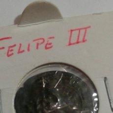 Monedas de España: FELIPE LLL 4 MARAVEDIS SEGOVIA RESUELLO 1641.42. Lote 118061955