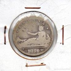 Monedas de España: ANTIGUA MONEDA ESPAÑOLA, GOBIERNO PROVISIONAL, 2 PESETAS DE PLATA, DE 1870. Lote 118194163
