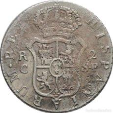 Monedas de España: FERNANDO VII, 1808-1833 2 REALES DE PLATA. AÑO: 1812. CATALUÑA. . Lote 119285171