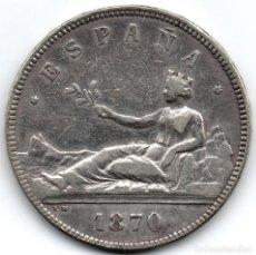 Monedas de España: 5 PESETAS DE PLATA 1870. GOBIERNO PROVISIONAL. Lote 119293747