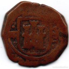 Monedas de España: 8 MARAVEDÍS 1625 SEGOVIA. FELIPE IV. Lote 119396715