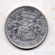 Monedas de España: ALFONSO XII. 2 PESETAS. AÑO 1882 *18 *82. PLATA.. Lote 119545847
