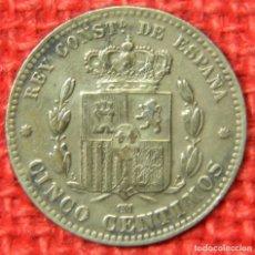 Monedas de España: ESPAÑA - 5 CENTIMOS - 1879 - KRAUSE KM# 674 - 4,86 GR. - 25,17 MM. Lote 121268139
