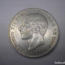 Monedas de España: 5 PESETAS DE PLATA DE 1882 18-82. REY ALFONSO XII. Lote 121331431