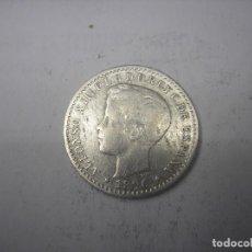 Monedas de España: 10 CENTAVOS DE PLATA DE 1896. PUERTO RICO. REY ALFONSO XIII. Lote 121364983