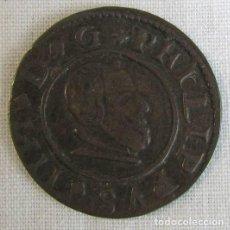 Monedas de España: FELIPE IV, 1663, 16 MARAVEDIS. Lote 122902827