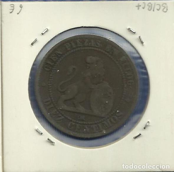 Monedas de España: GOBIERNO PROVISIONAL 10 CENTIMOS CU 1870 - Foto 2 - 122942755